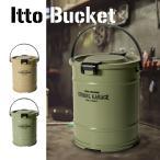 Ittoバケット オリーブ フタ付バケツ バックル式 頑丈 積み重ね OK 17.4L 大容量 アウトドア 収納 4582451301081