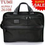 TUMI トゥミ  ビジネスバッグ/ブリーフケース ALPHA2 26108 D2  ブラック スリムタイプ 即納