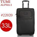 TUMI トゥミ  キャリーケース/スーツケース 機内持ち込み可 ALPHA2 22020 D2 2輪 ブラック 33L