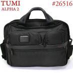 【アウトレット訳あり】 TUMI トゥミ ビジネスバッグ/ブリーフケース ALPHA2 26516 D2 ブラック