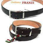 Orobianco オロビアンコ ベルト FRANZI  型押し レザー メンズ ギフトBOX付