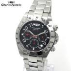 シャルルホーゲル CHARLES VOGELE 腕時計 クロノグラフ CV-9067-3 LIMITED EDITION