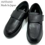 nettuno casual ネッツーノ カジュアル レザーシューズ/スニーカー ブラック NTC15603 日本製 本革 幅広4E  訳ありアウトレット