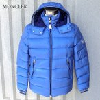 MONCLER モンクレール THOULE ダウン ジャケット フード付 720/ライトブルー 新品在庫限り