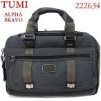 TUMI トゥミ  ビジネスバッグ ALPHA BRAVO 222634 AT2 アンスラサイト/グレー ピンクニー フラップ ブリーフ