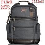 TUMI トゥミ  バックパック/リュックサック Knox ALPHA BRAVO 222681 AT2  アンスラサイト