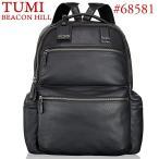 TUMI トゥミ レザー ブリーフパック/ビジネスリュック BEACON HILL REVERE 68581 D ブラック
