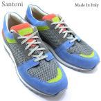 【ゲリラセール】Santoni サントーニ スニーカー SA13763 グレー/マルチカラー メンズ