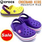ショッピングcrocband クロックス CROCS クロックバンド キッズ&ジュニア サンダル CROCBAND  SALE セール