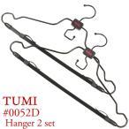 TUMI トゥミ ハンガー 2点セット 0052D Hanger 2 Per Set