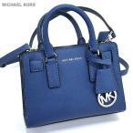 マイケルコース MICHAEL KORS ショルダーバッグ/クロスボディ 32H5SAIC2L 926 Steel Blue/ブルー  【アウトレット】