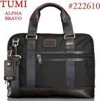 TUMI トゥミ  ビジネスバッグ ALPHA BRAVO 222610 HK2 ヒッコリー アール・コンパクト・ブリーフ