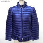 MONCLER モンクレール ダウンジャケット レディース AMINTA 740/ブルー サイズ(00/XXS) 【アウトレット限定1点】