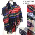 Johnstons ジョンストンズ カシミア ストール WA000056 大判 195cm×74cm チェック柄 各種