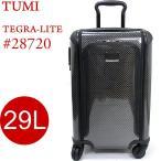 TUMI トゥミ  キャリーケース TEGRA-LITE 28720 DG  29L/56cm ブラック 4輪 機内持ち込み可