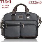 TUMI トゥミ ビジネスバッグ/アンダーセン スリム コミューターブリーフ ALPHA BRAVO 222640 AT2 アンスラサイト