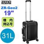 ゼロハリバートン スーツケース/キャリーケース ZR-Geo2 ZRG219-BK ブラック 4輪 アルミニウム 機内持込OK 31L 19インチ TSA