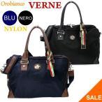 ショッピングオロビアンコ Orobianco オロビアンコ  ブリーフケース/ビジネスバッグ 2WAY VERNE AD-D BLU-SCURO/ネイビー