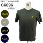 ハンティングワールド Tシャツ 半袖 メンズ C6096-PNV ネイビー イタリア製 コットン100% 決算SSP