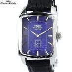 シャルルホーゲル 腕時計 メンズ CV-9077-5 BL トノー型 日本製クォーツ レザー