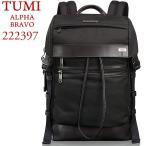 TUMI トゥミ  バックパック/リュックサック 222397 HK2 ヒッコリー  キンザー・フラップ・バックパック