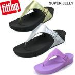 �ե��åȥե�å�  fit flop FITFLOP �ӡ��� ������� SUPER JELLY ��ǥ����� ���å��ڥ����ȥ�åȥ������