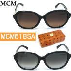 MCM エムシーエム サングラス MCM618SA イタリア製 レディース 各種