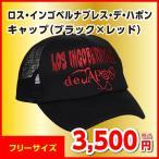 �����ܥץ�쥹 ���å� ��ƣů�� �������٥�ʥ֥쥹���ǡ��ϥݥ� ����å� ˹�� �֥�å��ߥ�å� ������   NJPW