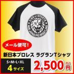 �����ܥץ�쥹 T����� �饰��� �饤����ޡ��� �礭�������� Ⱦµ �� S��M��L��XL ������  NJPW ����ز�