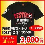 新日本プロレス Tシャツ 内藤哲也×L・I・J「DESTINO」Tシャツ 大きいサイズ S・M・L・XL 正規品 メール便可