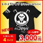 �����ܥץ�쥹 T����� ��ƣů�� �������٥�ʥ֥쥹���ǡ��ϥݥ� T�����(�֥�å�x�ۥ磻��) S��M��L��XL ������  NJPW ����ز�