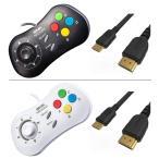NEOGEO mini PAD & HDMIケーブル(2M) 2点セット ネオジオミニパッド 黒 白 コントローラー SNK