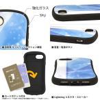 アイドリッシュセブン iPhone8/7/6s/6対応ハイブリッドガラスケース IDS-01J / 九条 天(くじょう てん)