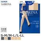 GUNZE グンゼ SABRINA サブリナ シェイプフィット for LADIES' パンティストッキング (S〜M・M〜L・L〜LLサイズ) SB320