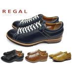 リーガル 57RRAH REGAL スニーカー