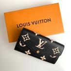 ルイヴィトン LOUIS VUITTON 財布 長財布 フラップ かぶせ 二つ折り 2つ折り ノワール ブラック ベージュ ゴールド モノグラム アンプラント レザー