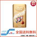 リンツ チョコレート リンドール 4種類 約48個 クール便送料無料 アソート チョコレート LINDT LINDOR お菓子 高級 個包装 スイーツ