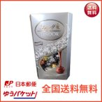 リンツ チョコレート リンドール 4種類 約48個 ゆうパケット アソート チョコレート LINDT LINDOR お菓子 高級 個包装 スイーツ 送料無料