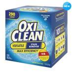 オキシクリーン マルチパーパスクリーナー 5.26kg アメリカ製 漂白剤 シミ取り 洗濯洗剤 コストコ 送料無料