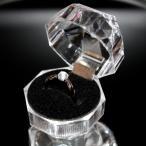 【ワケアリ】ガラスのような透明感クリスタル クリア ジュエリーケース アクセサリーボックス リング指輪 ピアス ピンバッジ 携帯用トラベル 収納用 B級品