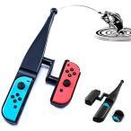 KONEE 任天堂 スイッチ 釣り竿 【2020最新版】体感コントロールゲーム Nintendo Switch Joy-con用 フィッシング 釣竿 釣