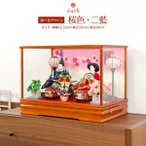雛人形 かわいい おひなさま FLEURケース飾り 桜色シリーズ 選べる2種類のケース雛 桜色・二藍