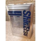 信越化学 シリコンオイル16kg一斗缶 2缶 KF96-50CS-1 ワックス 送料無料