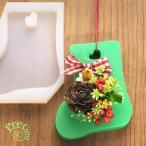 アロマ ワックスサシェ用 シリコンモールド / クリスマス ソックス    ( 靴下 くつした そっくす サンタ プレゼント モールド 型 )
