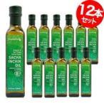 グリーンナッツオイル オメガ6 アルファリノレン酸