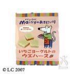 【決算セール】【5袋セット】メイシー いちごヨーグルトのウエハース 12個×5袋
