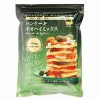 創健社 パンケーキ ネオハイミックス 砂糖不使用(プレーン)400g 歳末セール