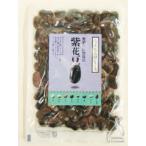 【無肥料自然栽培豆】   紫花豆 100g