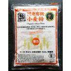 金沢大地   国産有機小麦粉   薄力粉 500g