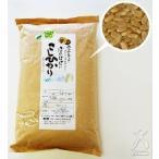 ばんばさんの「こしひかり」   農薬不使用   玄米 5kg